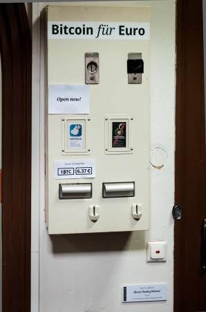 btc-vending-machine-1